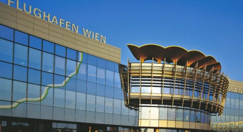 Летище Виена VIE, чартърни полети от Бургас
